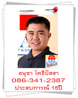 ERA Thonburi Home ���᷹��ҹ��ѧ�������Ѿ�� ���� ��� ��� ��ѧ�������Ѿ�� ��ҹ ���Թ ����ͧ ⫹������ ������ 2537��ԡ���繵��᷹�Ѻ�ҡ��º�ҹ,��·��Թ,��·�ǹ�������,��¤͹�,�����Һ�ҹ,�����ҷ��Թ,�������ӹѡ�ҹ,�����Ҥ͹�,���Թ�������